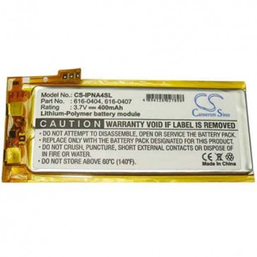 Batteria 3.7V per iPod Nano 4th - model no. 616-0407