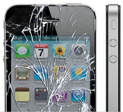 display iphone 4 rotto prezzo