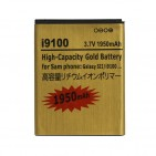Batteria Alta Capacità Gold Business 1950mAh per Samsung i9100 Galaxy S2 - S II