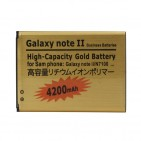 Batteria Alta Capacità Gold Business 4200mAh per Samsung Galaxy Note II N7100