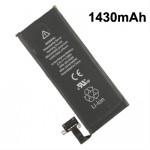 Batteria Originale 1430mAh per iPhone 4S